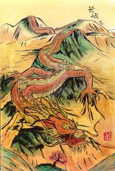 The Stone Dragon