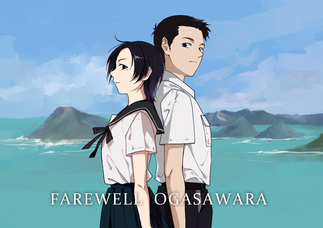 Farewell Ogasawara by yoeah
