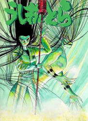 Ushio To Tora (manga)