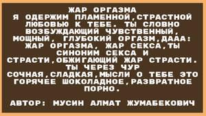 by Almat111