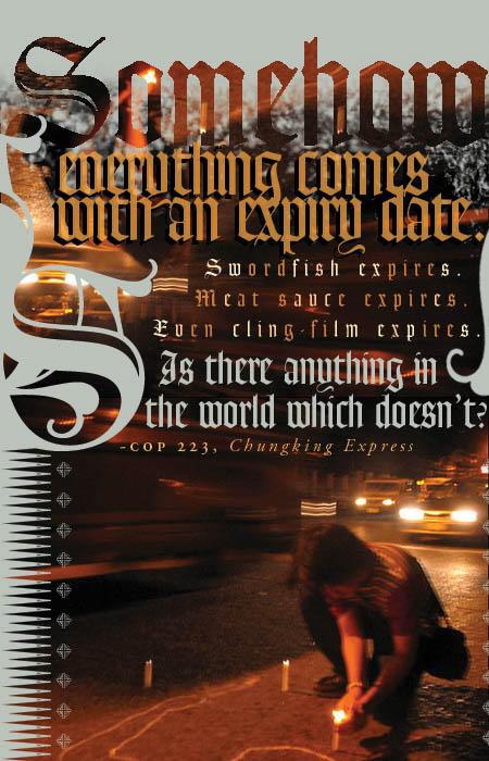 Expiry Date 2 by KarlC