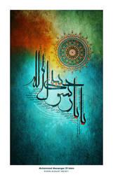 ya Rasoul ALLAH