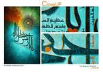 ya Rasoul ALLAH - Closeup