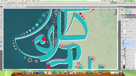 ALLAH don't let me - Closeup