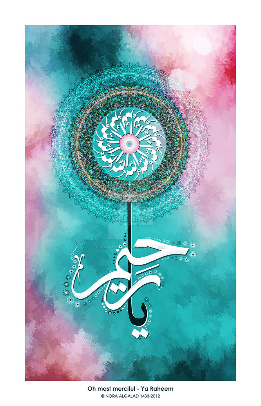 Ya Rahim - Oh Most Merciful