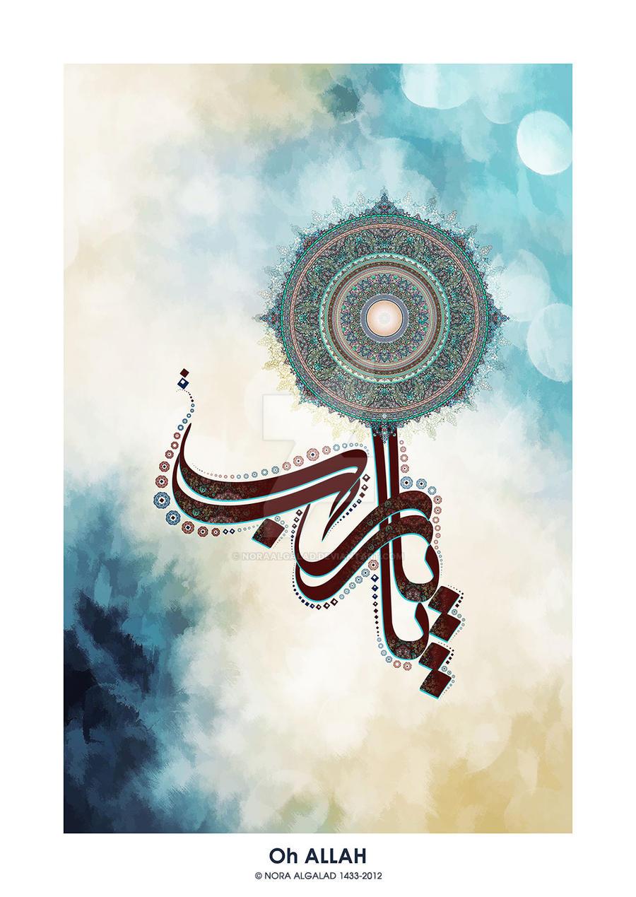 Ya-ALLAH by NoraAlgalad