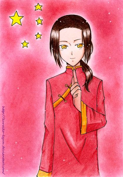 :APH: Yao by Kuraiko-kyun