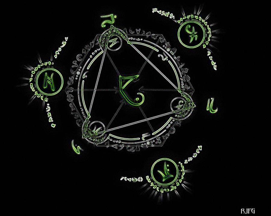 Arcane Runes Meanings Arcane Rune by Rikifaja1