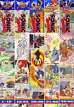 Volstor Sonic Comicbook Spines