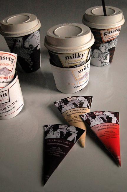 Milky Creamer by sesanob