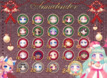 [EVENT] ANNIELENDER! ALL SOLD!