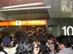 Train Crowds in Japan