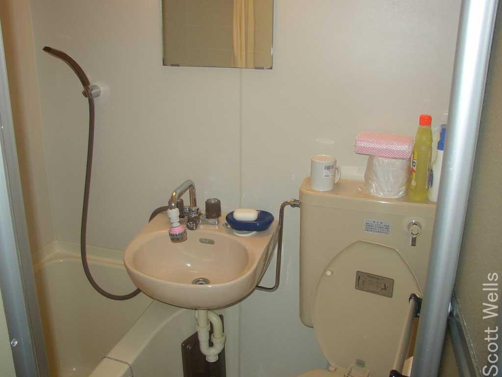 Bathroom In Japanese my apartment bathroom in japanscottfrenz on deviantart