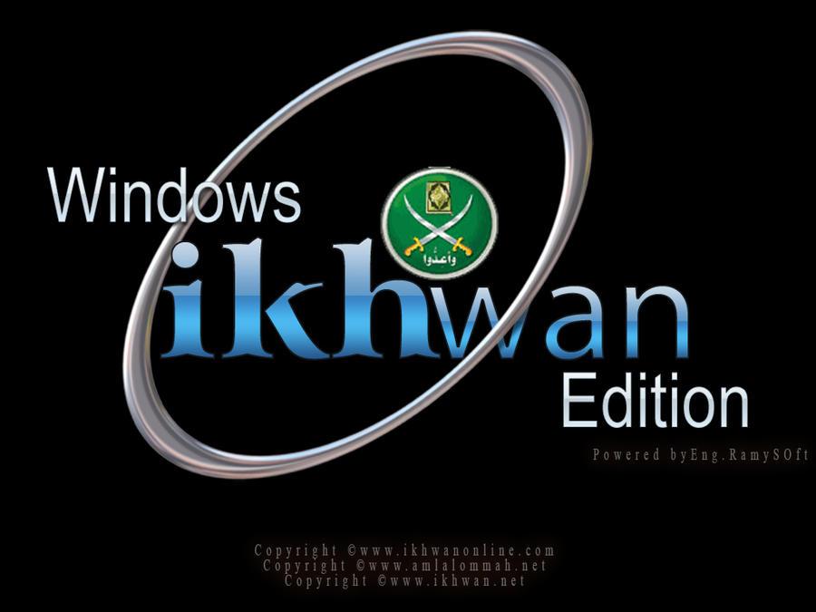 ikhwan by RamySoft