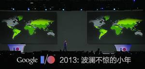 Google I/O 2013 by Afioi