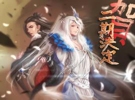 Thunderbolt Fantasy by chantilin