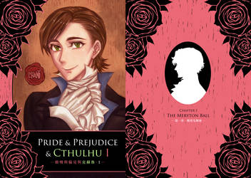 Pride and Prejudice and Cthulhu I [New Cover] by chantilin