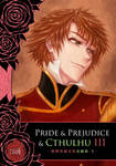 Pride and Prejudice and Cthulhu III [New Cover] by chantilin