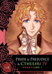 Pride and Prejudice and Cthulhu IV [New Cover] by chantilin