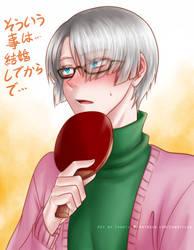 Cherry Boy