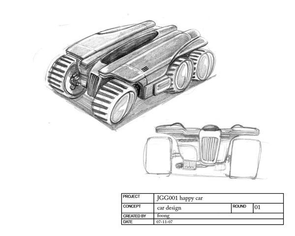 car design08 by lancechf