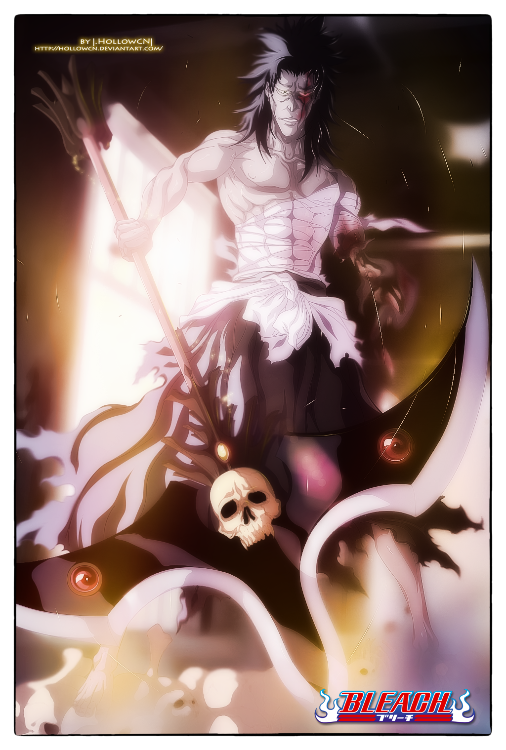 BanKai by HollowCN
