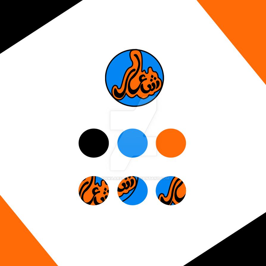 Logo Design // Arabic Calligraphy by anwaarsaleh