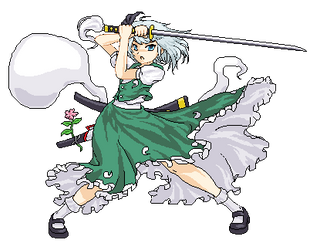 Youmu by CMagister