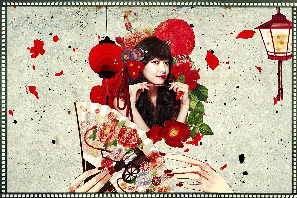 To the beautiful you - Song Qian