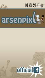 arsenpixl's Facebook