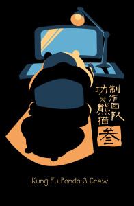 uoa7's Profile Picture