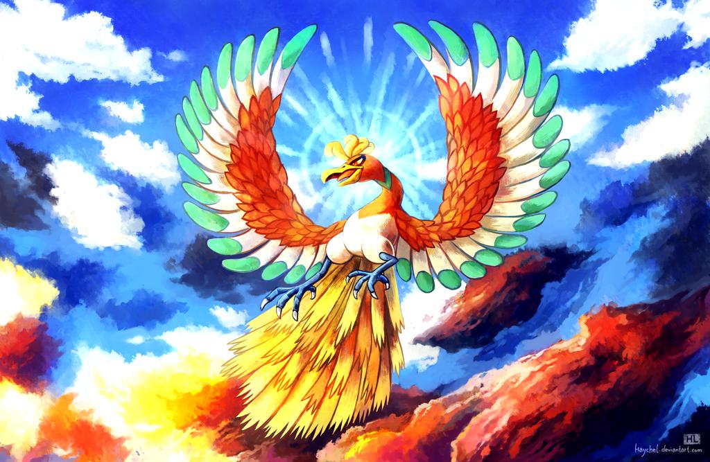 The Seven-color Warrior by Haychel