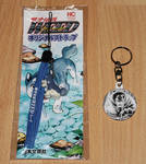 GDW Phone Strap and GNG Keychain