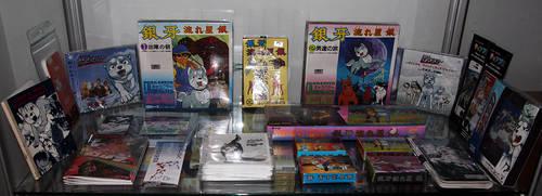 Ginga collection by Satsuma1