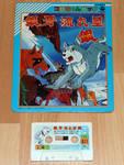Ginga Nagareboshi Gin Song Book with Cassette