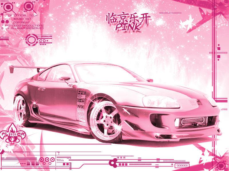♥ العالم الوردي♥ Pink__by_PnoyFligger