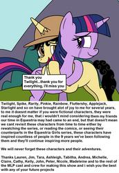 Thank you, Twilight