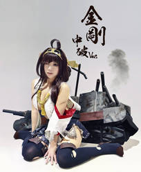 Kantai Collection - Battleship by rolan666