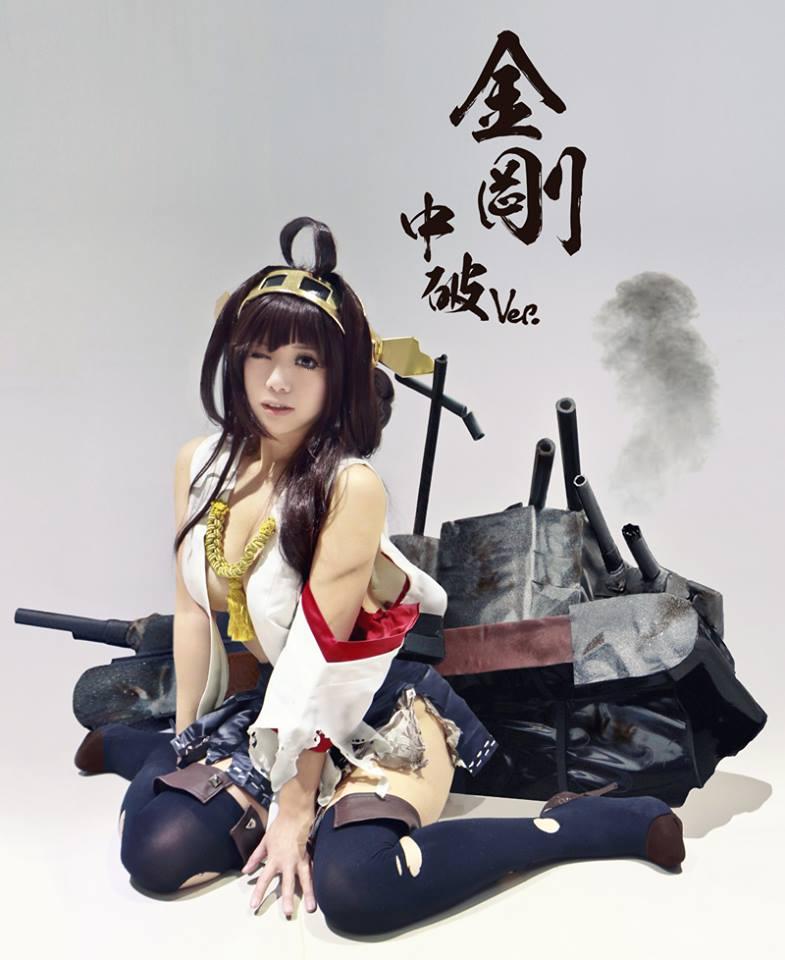 Kantai Collection - Battleship by rolan666 by rolan666
