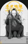 NEO-EARTH 2040: Tom Noir Poster- Kitsune
