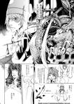 Prist_Dragon 'manga page'