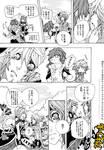 Grimoire 2 Mangapage