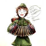 This is a bayan, tovarisch!