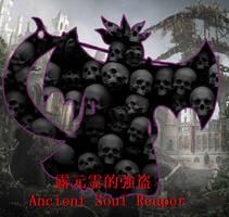 Ancient Soul Reaper jewel case