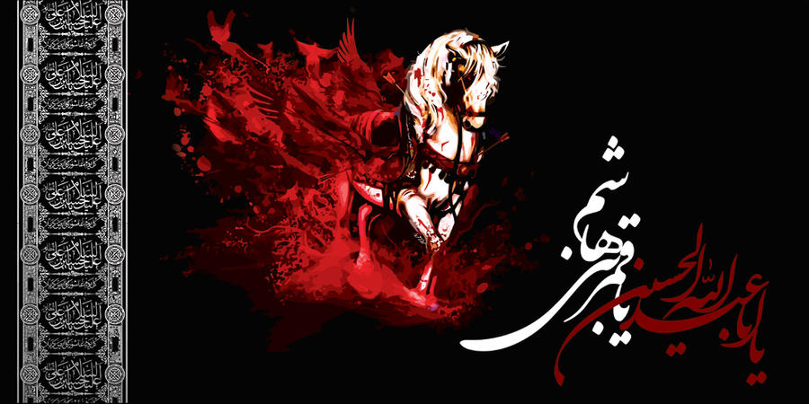 Non Muslim Perspective On The Revolution Of Imam Hussain: Moharam-Banner-Vector By HamidSHS On DeviantArt
