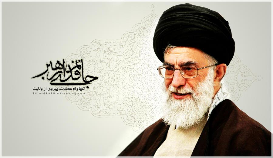 Imam Khamenei by mohamadreisi