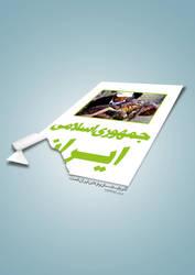 Azarbayejan by mohamadreisi