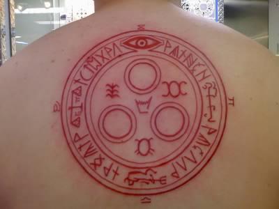 Halo of the sun tattoo by lostdrake