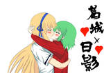 KATSURAGI X HIKAGE: GIVE ME EMOTIONS