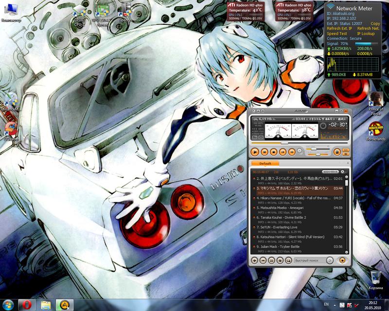 Ma_PC_Desktop_2010 by ZeARcH